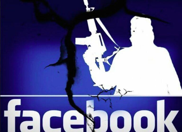 Facebook contre l'attaque des Talibans